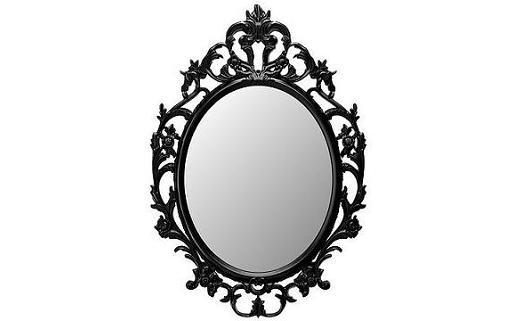 espejos decorativos de ikea