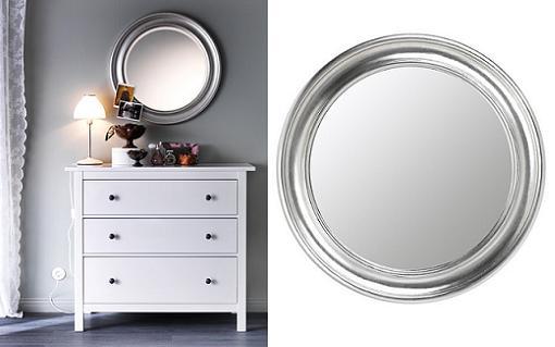 Espejos modernos baratos images for Espejos de pie ikea
