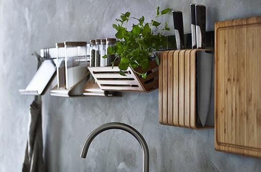 Novedades de ikea 2015 que querr s tener en tu casa for Accessori da parete per cucina