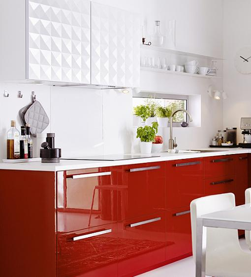 Casas cocinas mueble armarios de lavabo - Muebles de cocinas ikea ...