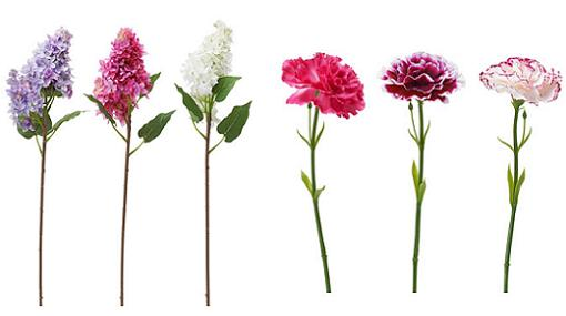 plantas artificiales para ramos