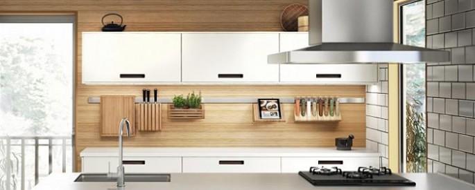 Ikea cocinas archives mueblesueco - Campanas extractoras de cocina silenciosas ...