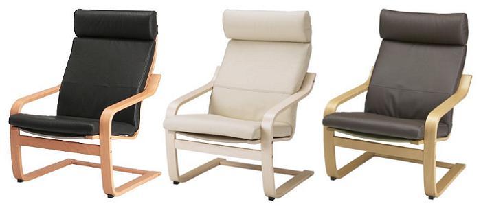 Ikea butacas y sillones sillon orejero con cojin funda - Butacas de ikea ...