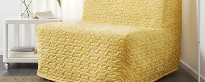 sillon cama Ikea
